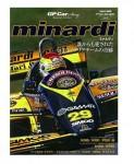 GP-Car-Story-Special-Edition-Minardi