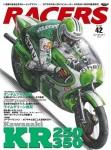 Racers-42-KR250-350