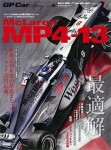 GP-Car-Story-Vol-18-McLaren-MP4-13