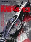 GP-Car-Story-Vol-18-McLaren-MP4-13