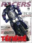 Racers-43-YZE750