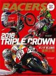 Racers-SP-16-Honda