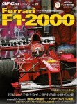 GP-Car-Story-Vol-20-Ferrari-F1-2000