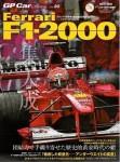 GP-Car-Story-Vol-20-Ferrari-F1-2000