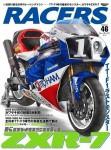 Racers-46-Kawasaki-ZXR-7