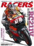 Racers-47-06HONDA-RC211V