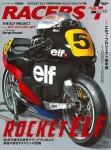 Racers-SP-Special-Issue-2018-Rocket-ELF