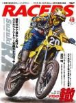Racers-49-Suzuki-RA