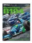 GP-Car-Story-Vol-24-Benetton-B194