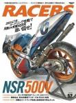 Racers-52-NSR500V