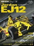 GP-Car-Story-Vol-25-Jordan-EJ12