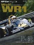 GP-Car-Story-Vol28-Wolf-WR1