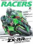 Racers-57