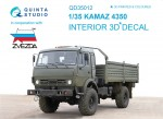 1-35-KAMAZ-4350-3D-Printed-and-colour-Interior-ZVE