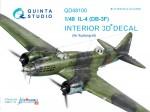 1-48-IL-4-3D-Printed-and-colour-Interior-XUNTONG