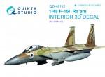 1-48-F-15I-Ra-am-3D-Printed-Interior-GWH