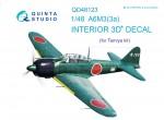 1-48-A6M33a-3D-Print-and-colour-Interior-TAM